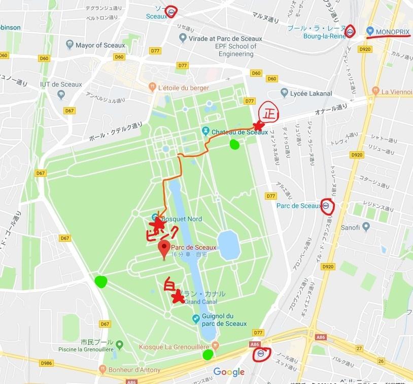 ソー公園地図2